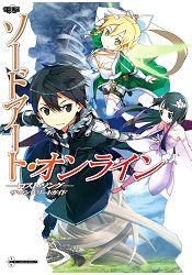 刀劍神域-Lost Song-完全指南 PS3 PS Vita