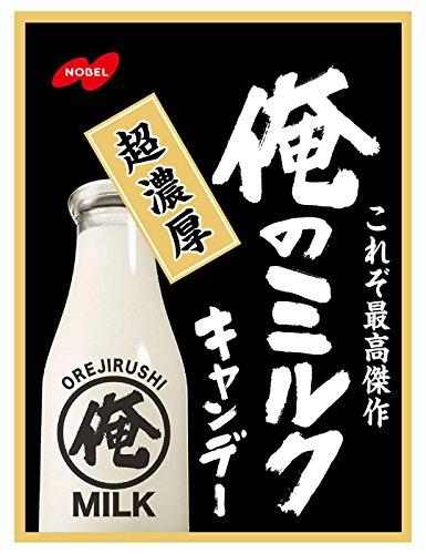 日本NOBEL  俺之牛奶糖  日本進口