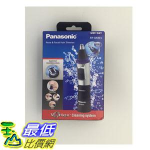 [104現貨]  國際牌 Panasonic ER-GN30 ERGN30 GN30 水洗式電動修容刀 鼻毛器 修容器 鼻毛刀 _A113