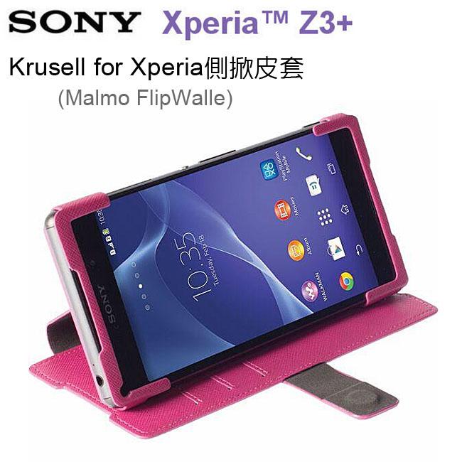 SONY Xperia  Z3+側掀皮套Krusell for Xperia(Malmo FlipWalle)◆神腦代理