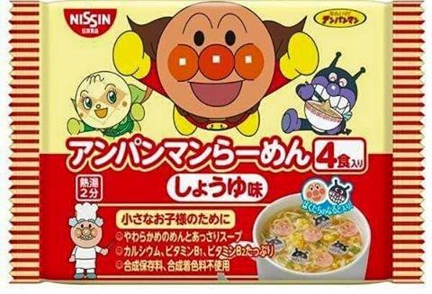 【現貨】日本製 日清NISSIN 麵包超人造型魚板馬克杯麵(4入) ★醬油口味★