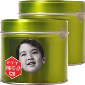 【現貨】日本境內原裝 康喜健鈣 KAWAI河合魚肝油C20 維生素AD補給軟糖 ★ 200粒裝 ★