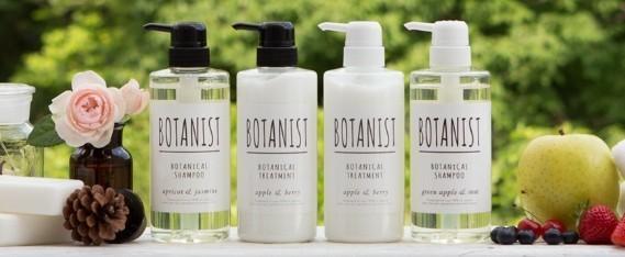 【現貨】日本製 BOTANIST 植物學家洗髮精 ★ 黑瓶蓋 -保濕款 ★