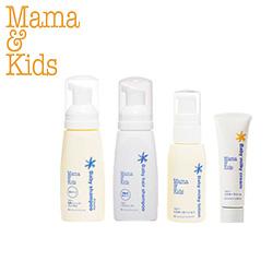 【現貨】mama & kids 寶寶沐浴保濕潤膚旅行組【內含寶寶洗澡慕斯、寶寶洗髮泡泡慕斯、高保濕嬰兒乳液、高保濕嬰兒乳霜、寶寶專用防曬乳】月子中心生產包、短期旅遊最佳選擇