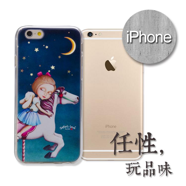 【5S特價】iPhone 浮雕手機殼.sofia's系列(星空)