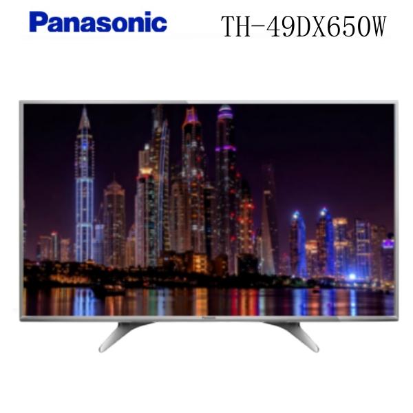 Panasonic 國際牌 40吋 4K UHD LED液晶電視- TH-49DX650W