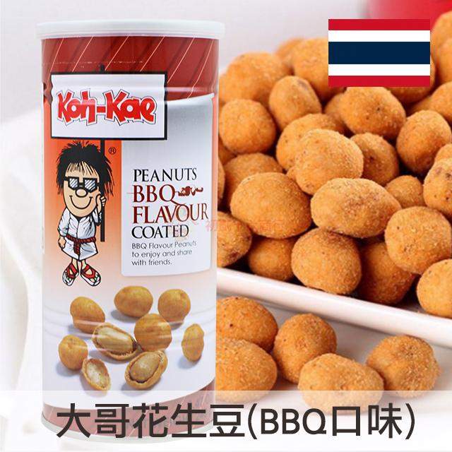 【0216零食會社】泰國大哥花生豆(BBQ口味)240g