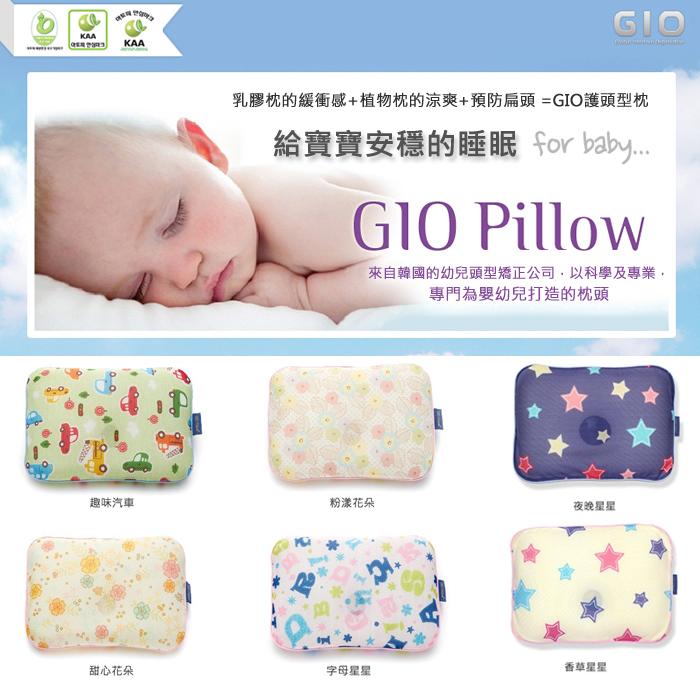 GIO Pillow - 枕套 L