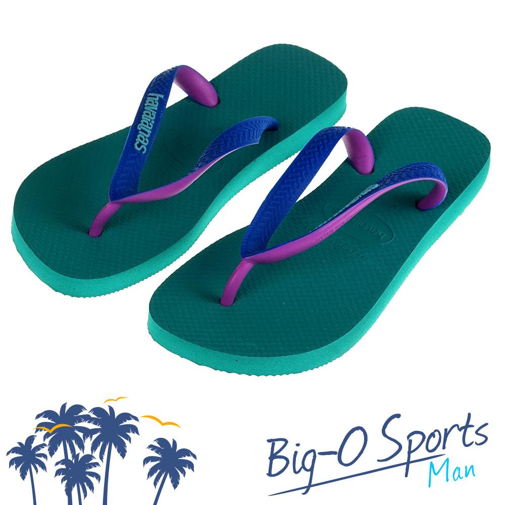 決心出清促銷 490元 Havaianas 哈瓦仕 雙色組合 巴西拖 沙灘拖鞋 女 HF6N5549G6 Big-O SPORTS