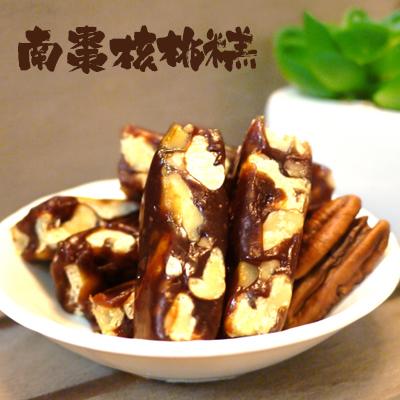 【胡老爹】手工南棗核桃糕(200g)