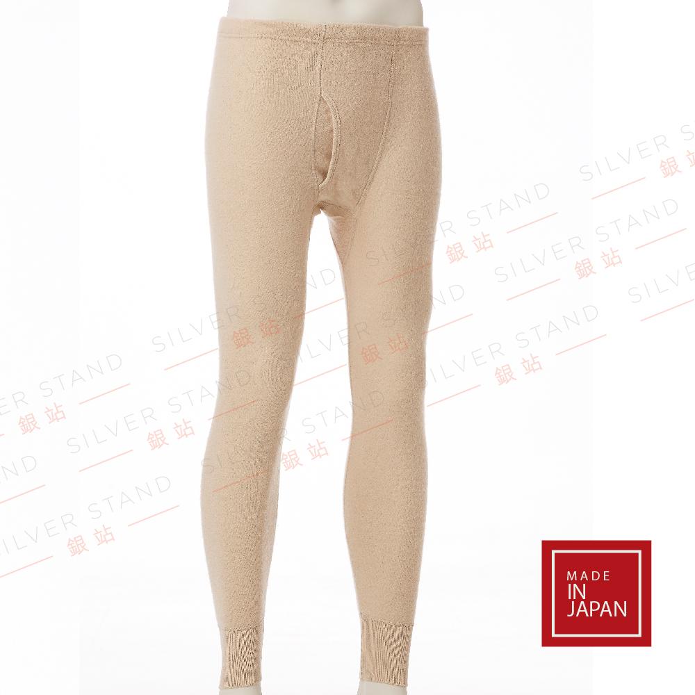 【銀站】日本 MIYAUCHI 羊毛混紡舒適性衛生褲
