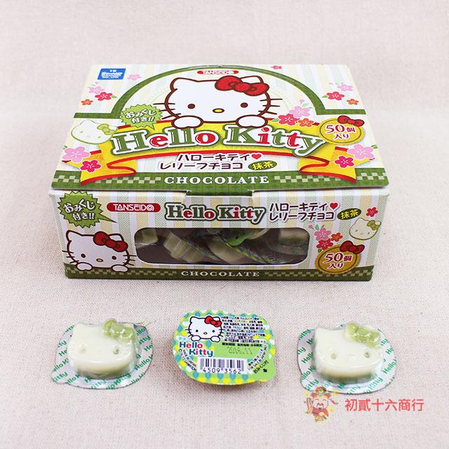 【0216零食會社】日本丹生堂-Hello Kitty抹茶巧克力