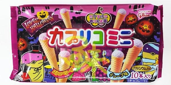 (日本) GLICO 固力果 萬聖節甜筒冰淇淋棒(草莓&葡萄) 1包 88.5 公克 (10支入) 特價 150 元 【4901005517059 】