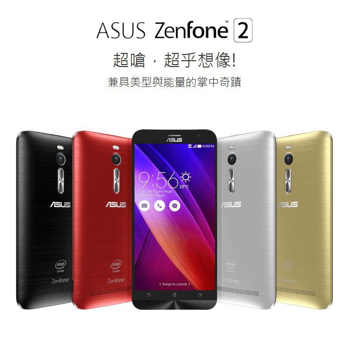 【贈原廠背蓋】ASUS ZenFone 2 ZE551ML 5.5吋 4G/64G 雙卡 LTE 智慧手機【葳豐數位商城】