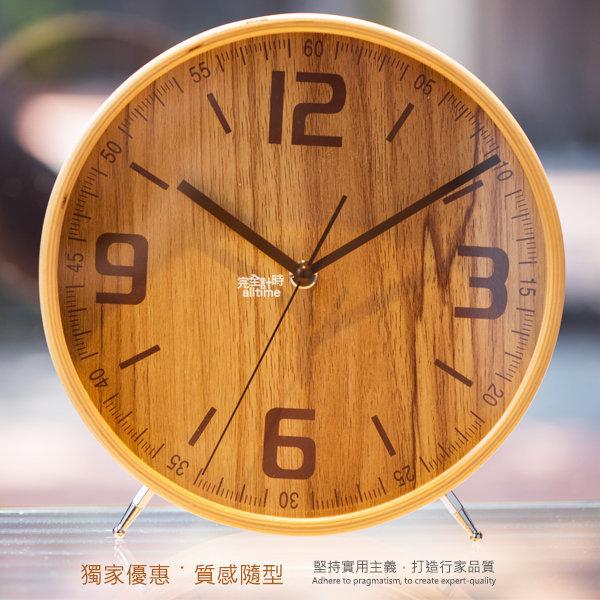 【完全計時】手錶館│原木刻度款壁飾鐘創意時尚牆飾掛飾鐘 品質下殺新品 刻度 無印風 風格 木頭掛鐘