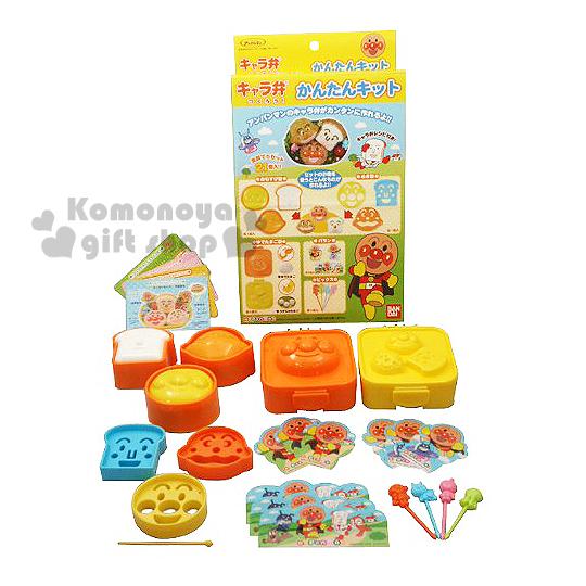 〔小禮堂〕麵包超人 日製便當壓模組《黃綠.飛姿.拿蘋果.盒裝》創意便當輕鬆做