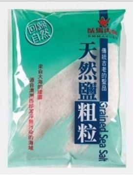 以馬內利 澳洲天然鹽(粗粒) 1kg/包