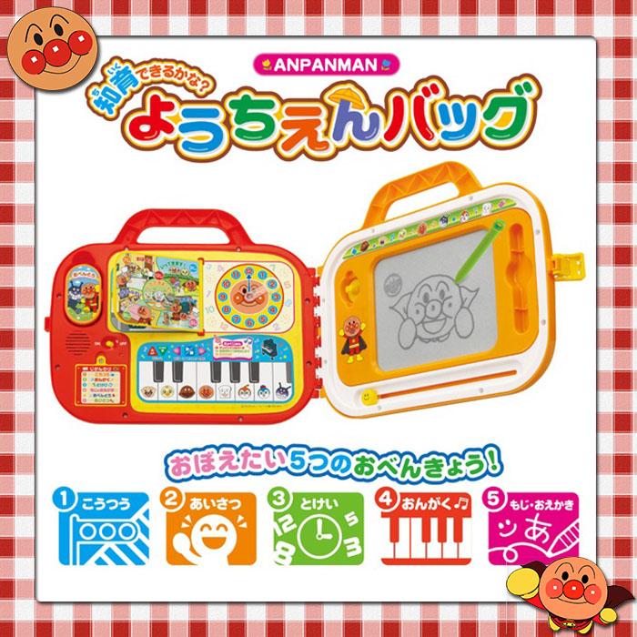 大田倉 日本進口正版 ANPANMAN麵包超人幼兒認知玩具可手提 塗鴉畫板 遊戲書 時鐘 鋼琴 179465