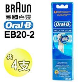 德國百靈 BRAUN OralB 電動牙刷專用軟毛刷頭EB20-2 (2卡四入)