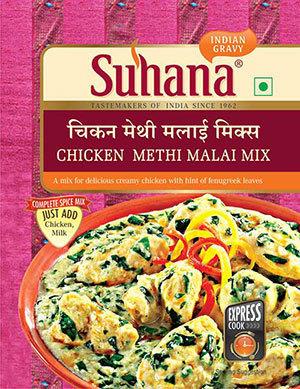Suhana Chicken Methi Malai Mix 印度混合即食香料醬(煮奶油雞肉用)