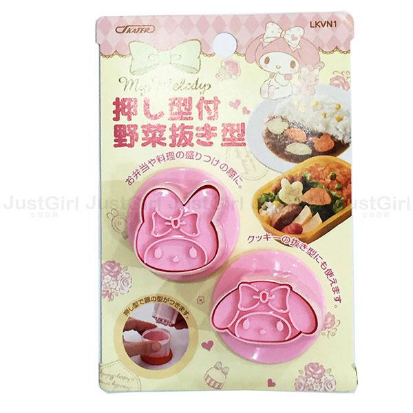美樂蒂 Melody 模具壓模 蔬菜便當DIY烘焙餅乾 2入 餐具 正版日本製造進口 限定販售 * JustGirl *