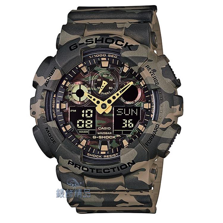 【錶飾精品】現貨 卡西歐CASIO G-SHOCK指針數位雙顯錶 GA-100CM-5A迷彩綠GA-100CM-5ADR