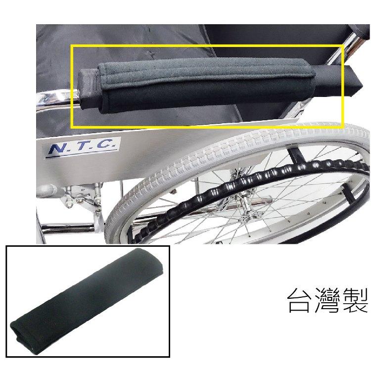 多用途舒適套(單個入)- 銀髮族 輪椅使用者適用 乘坐汽車 背背包也可用 台灣製