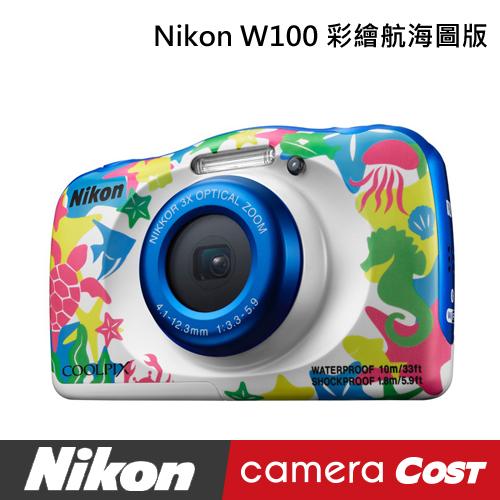Nikon W100 彩繪限定版【SanDisk32G電充超值組】 公司貨 防水 防水相機 wifi 無線