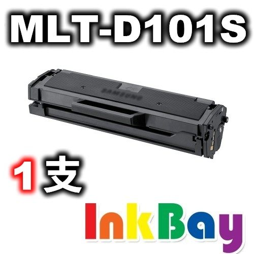 SAMSUNG  SCX-3405F 黑白雷射印表機,適用 SAMSUNG MLT-D101S 黑色 環保碳粉匣