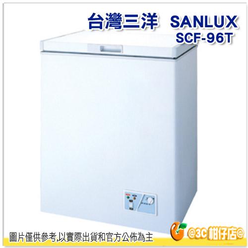 免運 台灣三洋 SANLUX SCF-96T 掀蓋式冷凍櫃 96L 上掀 單門 腳輪 保固一年 SCF96T