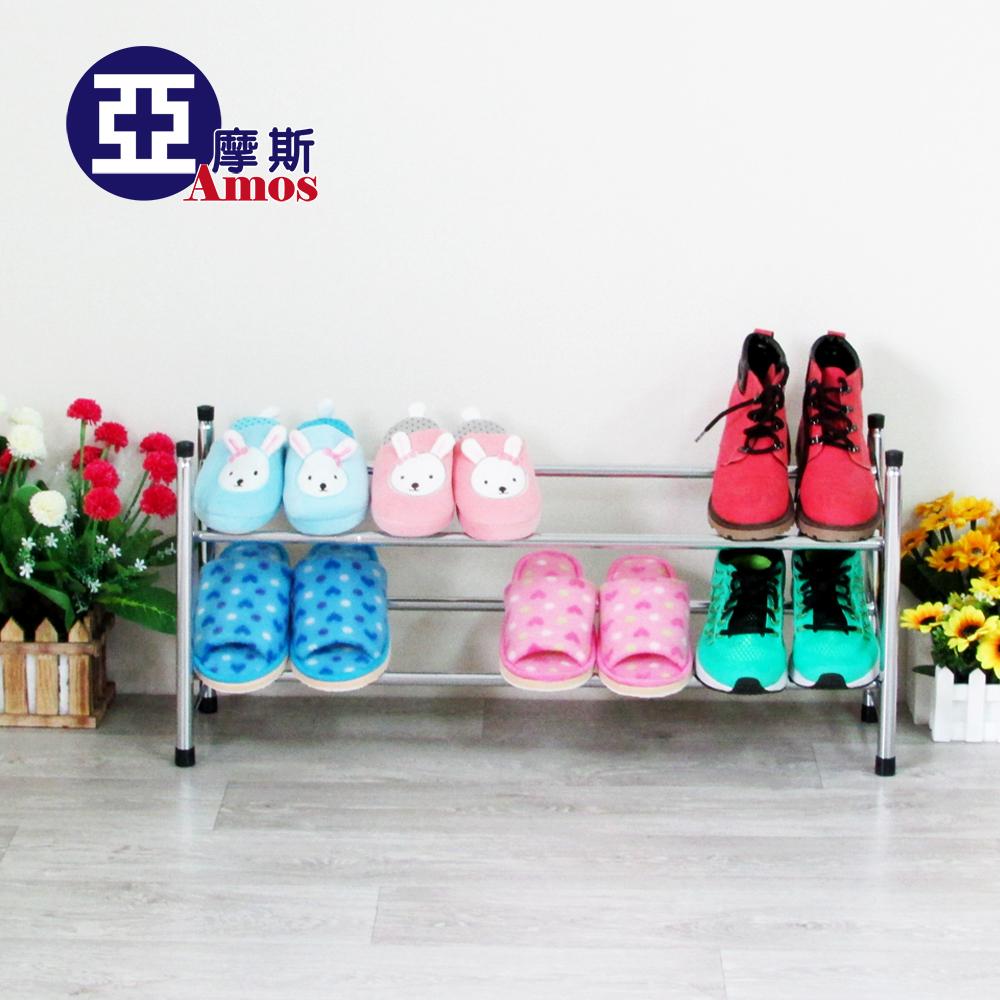 電鍍簡約可疊式伸縮鞋架 鞋櫃 鞋櫥 鞋架 組合收納 台灣製造 Amos 【SAW001】