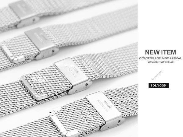 【完全計時】手錶館│多種規格 進口精緻米蘭帶 不銹鋼帶組 舒適薄型鋼帶 (特價)