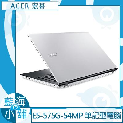 ACER 宏碁 E5-575G-54MP 15吋 筆記型電腦 (i5-6200U/128G/940MX-2G/W10/FHD)
