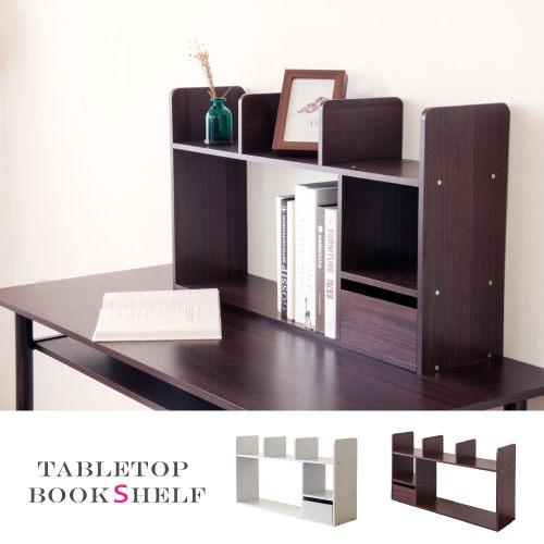 生活大發現-DIY家具-H-桌上型巧收書架-二色可選