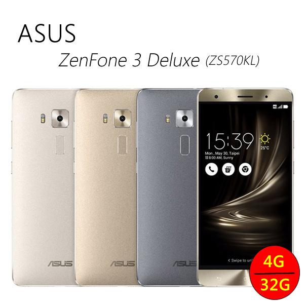 ASUS ZenFone 3 Deluxe(ZS570KL) 極速飆網雙卡機(4G/32G)~送玻璃保護貼+64G記憶卡+ZenPower(10050mAh)