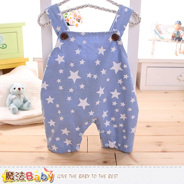 寶寶服飾 嬰幼兒牛仔吊帶褲 魔法Baby~k50156