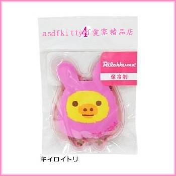 asdfkitty可愛家☆日本san-x小雞變裝小兔 保冷劑-保鮮食物或牙痛-發燒降溫-冰敷-日本正版商品