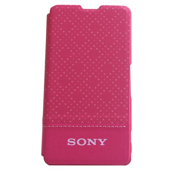 Sony Xperia Z1 Compact D5503 原廠皮套 【葳豐數位商城】