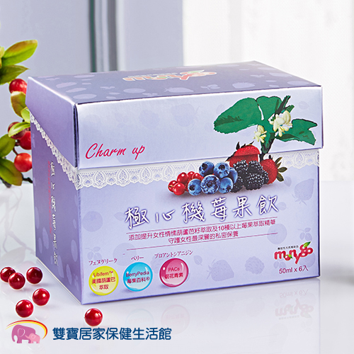 manygo 極心機莓果飲 女性私密保養品 葫蘆巴+精胺酸+10種以上莓果