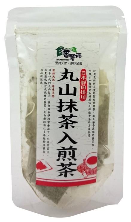 [蕃薯藤]日本靜岡掛川丸山抹茶入煎茶/單包10入