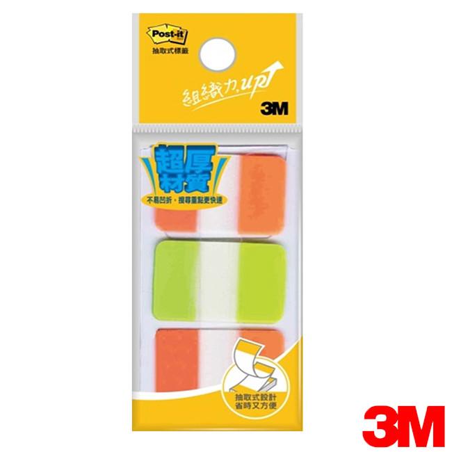 3M 利貼可再貼耐用標籤貼紙(亮橙+亮綠)