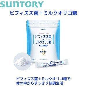 日本原裝suntory三得利比菲德氏菌+乳寡糖30日 - 一九九六的夏天