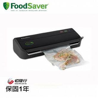 美國 FoodSaver 家用真空包裝機 FM2000 真空 抗氧 保鮮 新鮮 健康 防潮 免運費