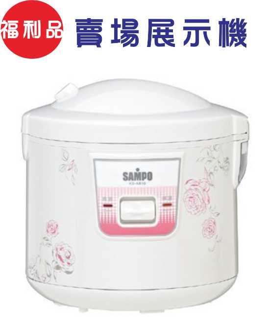福利品(賣場展示機)【SAMPO聲寶】(10人份)電子鍋 KS-PH10《刷卡分期+免運》