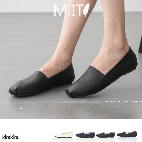 懶人鞋  SALE 自然純色舒適豆豆底懶人鞋【011500755】