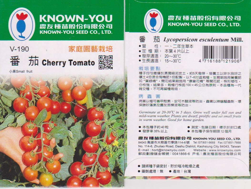 【尋花趣】農友種苗 番茄-小果 蔬果種子  每包約40粒 保證新鮮種子