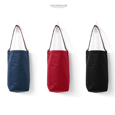 加大水壺袋 素面保溫杯手提袋 柒彩年代【NZ509】單個