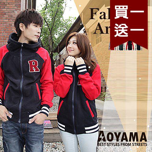 棒球外套 大R立體繡花雙配色重磅刷毛棒球外套【AR9158】青山AOYAMA