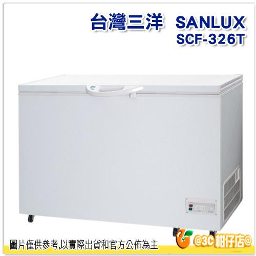 免運 台灣三洋 SANLUX SCF-326T 掀蓋式冷凍櫃 326L 上掀式 單門 腳輪 保固一年 SCF326T