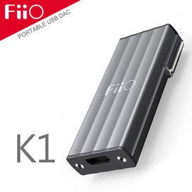 志達電子 K1 FiiO K1 電腦USB DAC音源轉換器 可替代電腦音效卡 24bit/96Khz